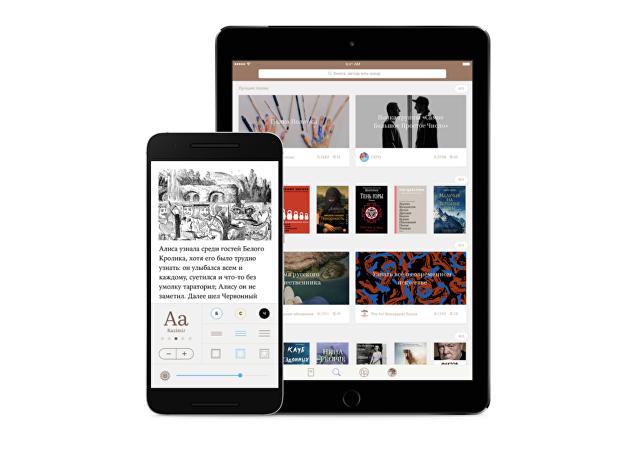 Bookmate, la aplicación de lectura digital creada en Rusia
