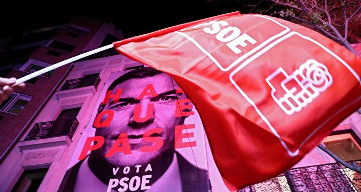 Bandera del PSOE