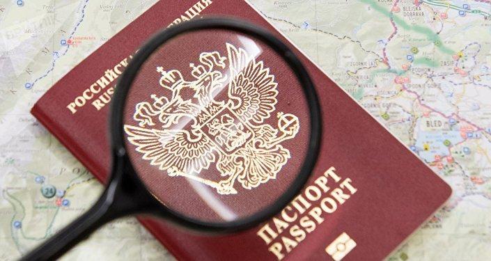 Un pasaporte ruso