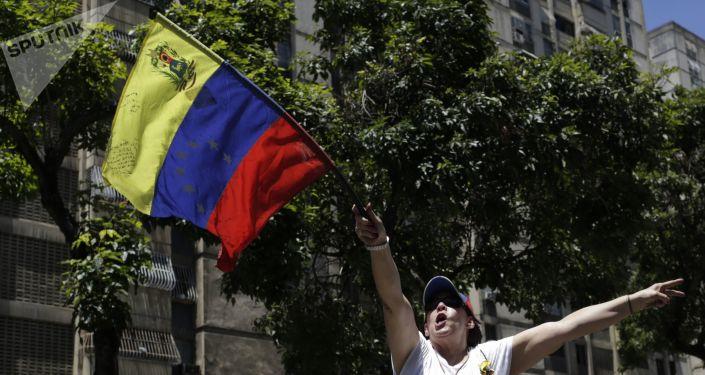 Una manifestación opositora en Caracas