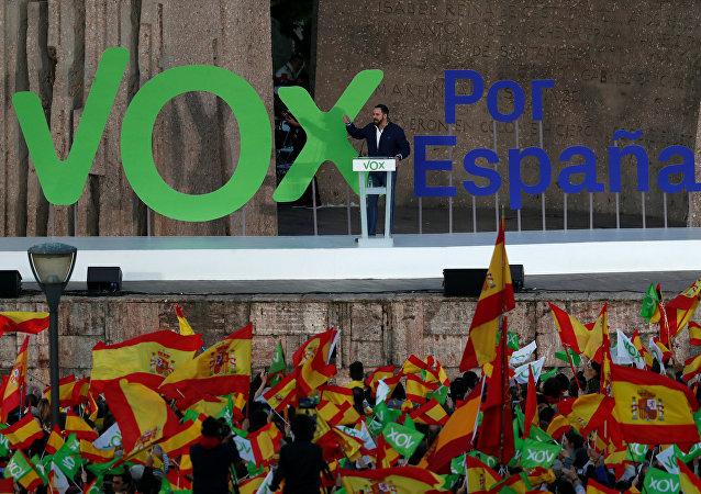 El partido Vox