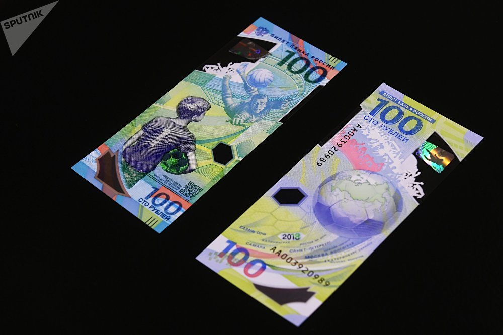 La edición conmemorativa del billete de cien rublos, emitida con motivo del Mundial de Fútbol 2018
