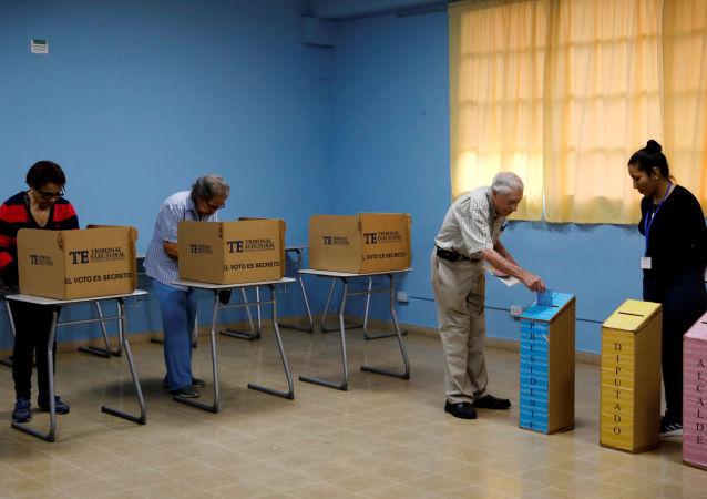 Elecciones generales en Panamá