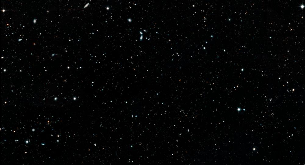 Parte de nuestro universo