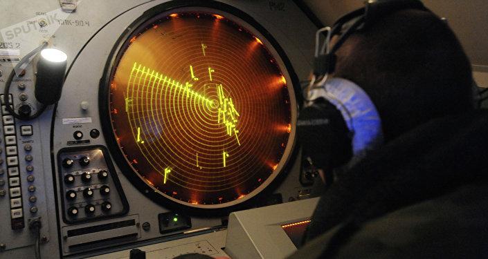 Un radar (archivo)