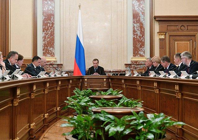 La reunión del Gobierno de Rusia del 7 de mayo de 2019