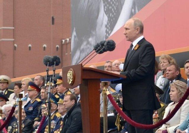 Día de la Victoria en Rusia (archivo)