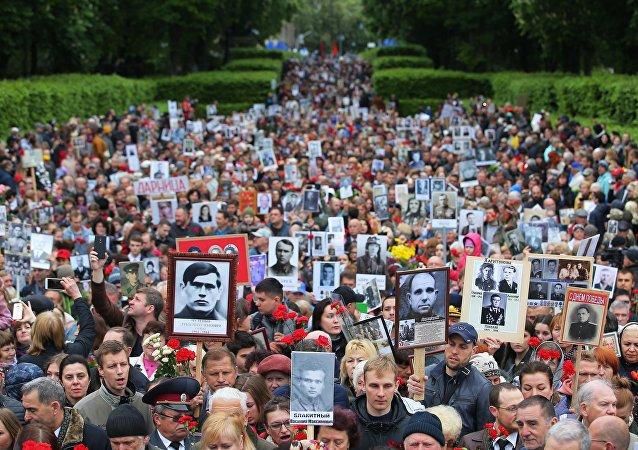 El Regimiento Inmortal en Kiev