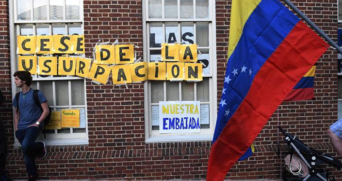 La Embajada de Venezuela en EEUU