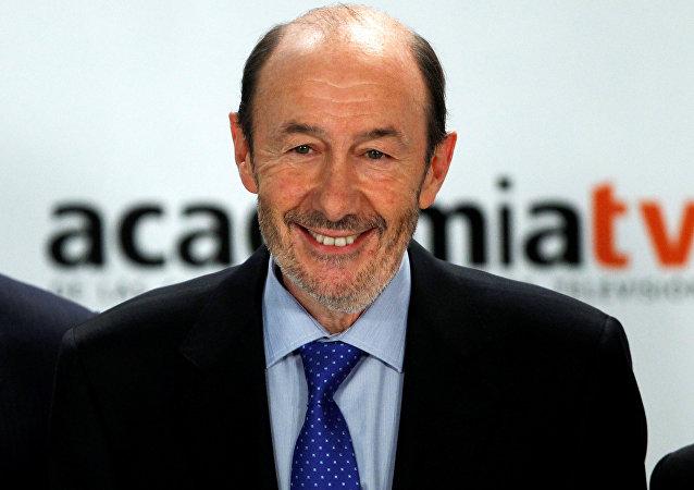 El ex vicepresidente español Alfredo Pérez Rubalcaba
