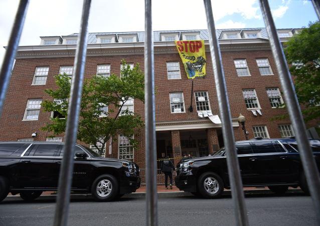 Embajada de Venezuela en Washington, EEUU