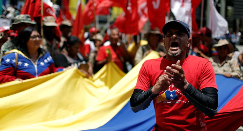 Seguidores de Nicolás Maduro