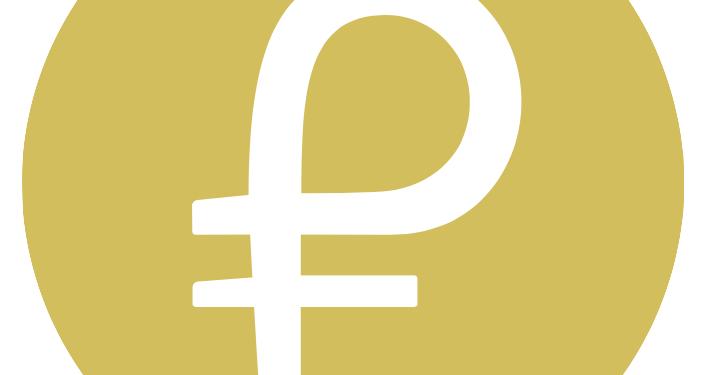 Petro, criptomoneda