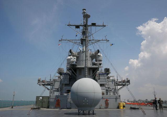 Blue Ridge, el buque insignia de la Séptima Flota estadounidense
