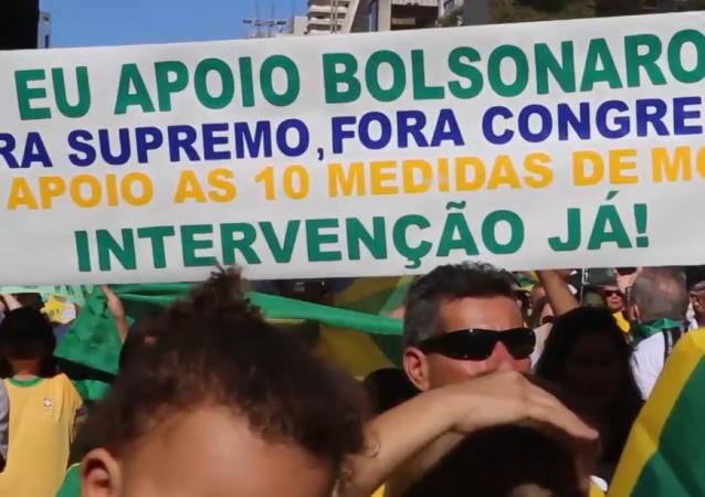 Miles de seguidores de Bolsonaro salen a las calles de Sao Paulo