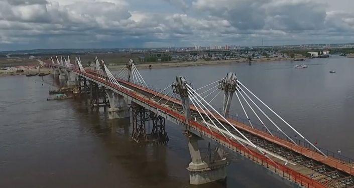 Rusia y China conectan un nuevo puente entre dos naciones