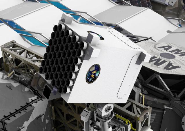 El telescopio NICER de la NASA