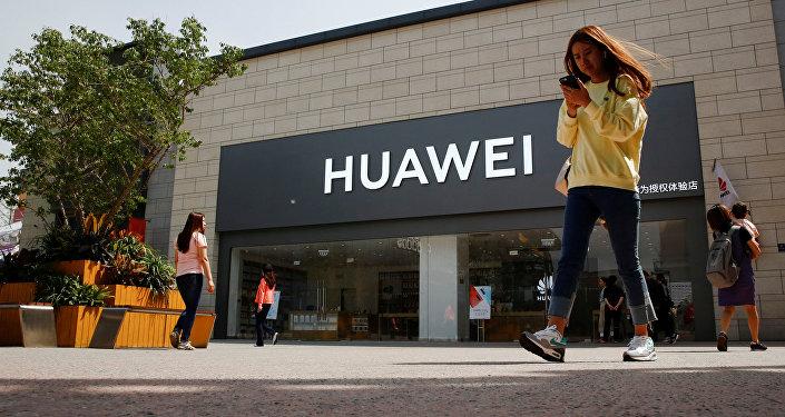 Una tienda de Huawei en Pekín