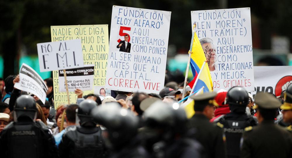 Una manifestación en Quito, Ecuador
