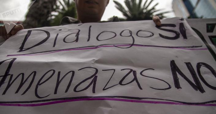 Marcha en Ciudad de México contra las amenazas arancelarias