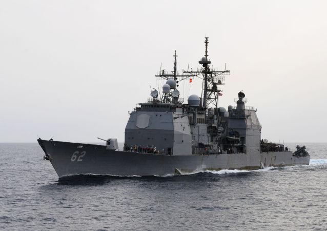 Buque estadounidense USS Chancellorsville