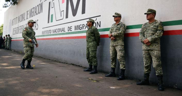 Guardia Nacional de México