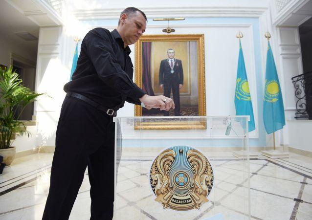 Elecciones presidenciales en Kazajistán