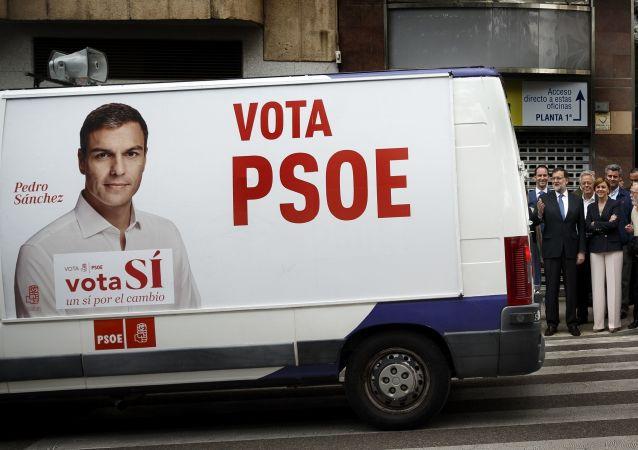Campaña electotal del PSOE (archivo)