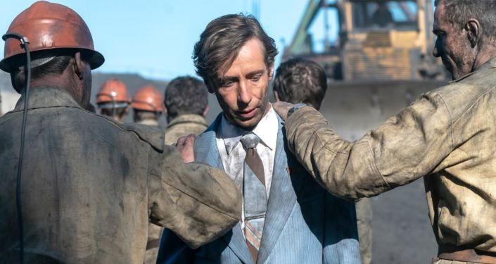 Episodio de la serie ' 'Chernobyl' de HBO