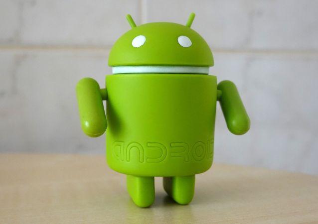 Logotipo de Android, foto archivo