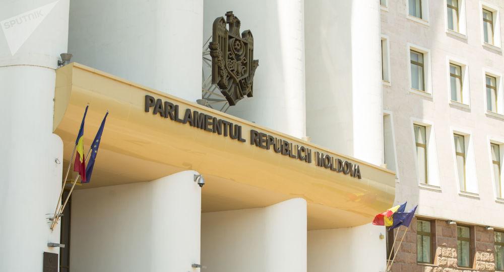 Parlamento de Moldavia
