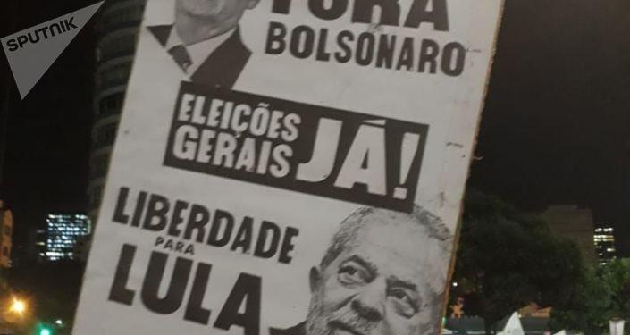 Protestas contra Jair Bolsonaro en Río de Janeiro