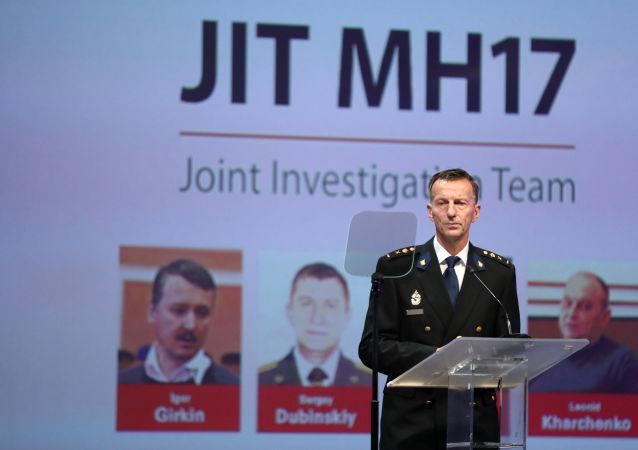 La presentación de los resultados de investigación de derribo del vuelo MH17