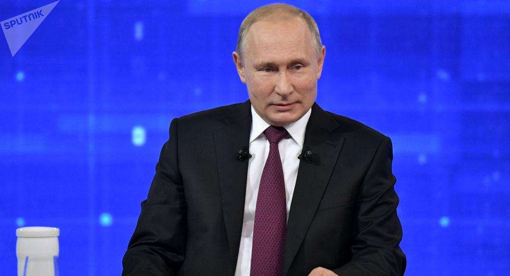 El presidente ruso Vladímir Putin (archivo)