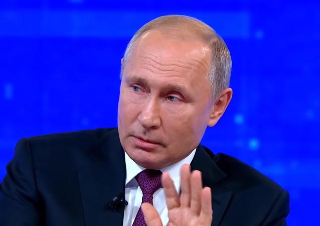El presidente de Rusia, Vladímir Putin, en la 'Línea directa' de 2019
