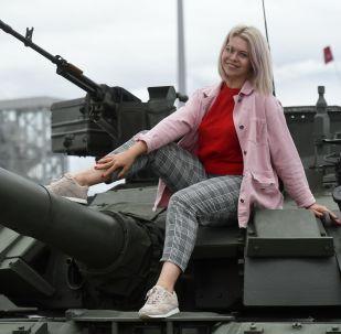 El V foro militar Army 2019