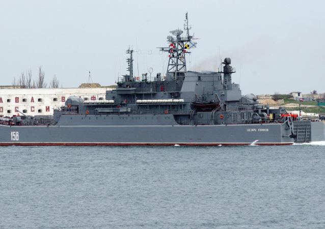 Buque de desembarco Caesar Kunikov