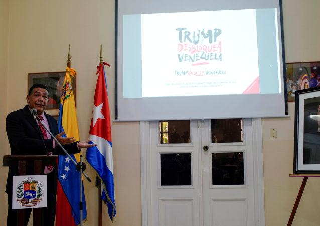 William Castillo, el viceministro de Comunicación Internacional del Ministerio para Relaciones Exteriores de Venezuela