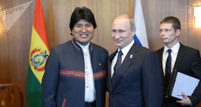 El presidente boliviano, Evo Morales y el presidente ruso, Vladímir Putin (archivo)