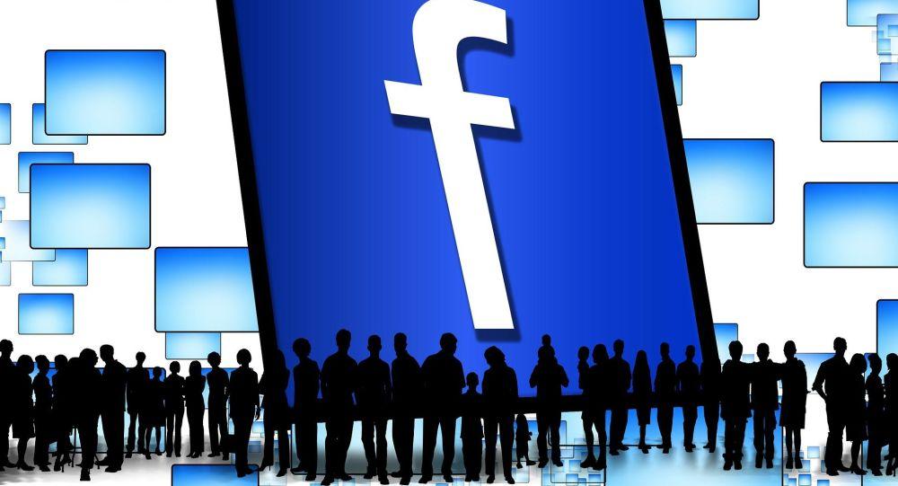 Un logo de Facebook y siluetas de personas