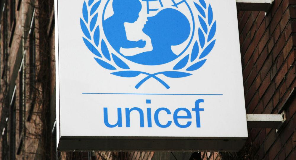 Logo de la UNICEF