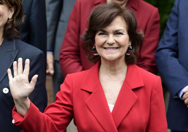 Secretaria de Igualdad Carmen Calvo