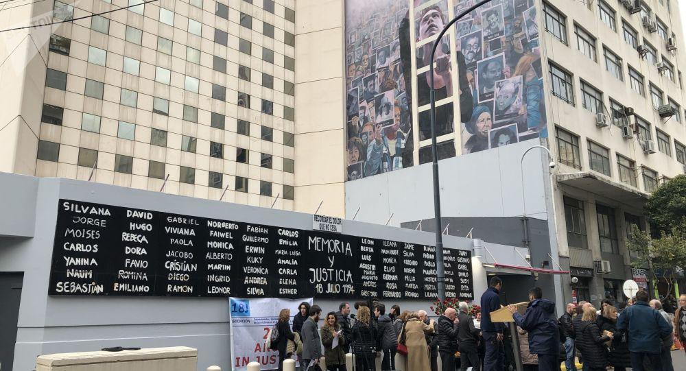 Homenaje por el atentado a la AMIA