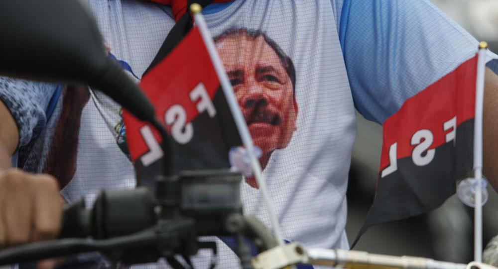 Celebración del 40 aniversario de la Revolución sandinista en Nicaragüa