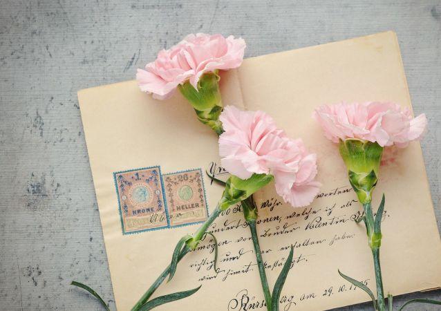 Cartas y flores