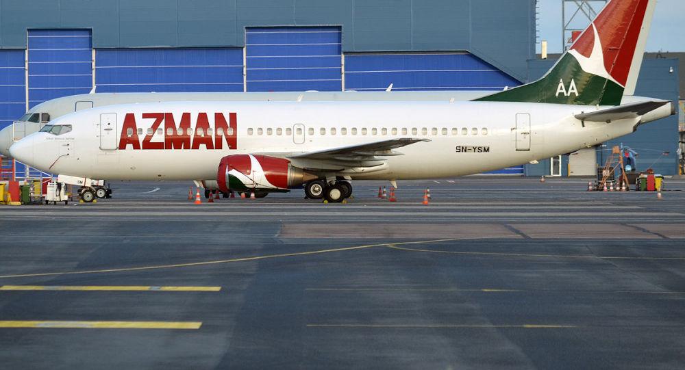 Un avión de Azman Air