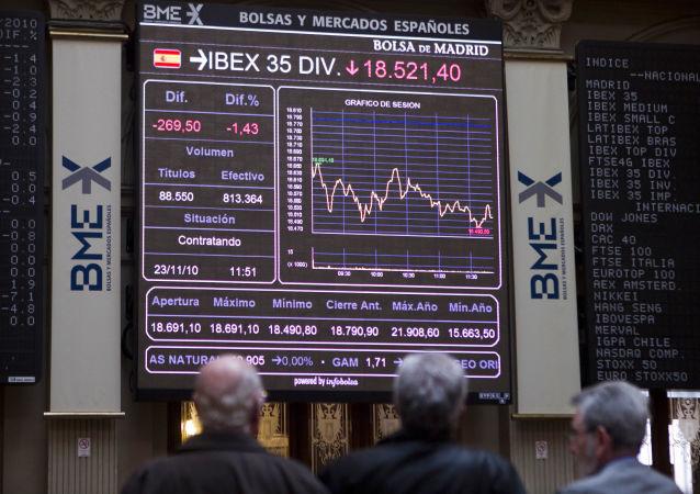 Bolsa de Madrid, Ibex-35. 23 de Noviembre 2010
