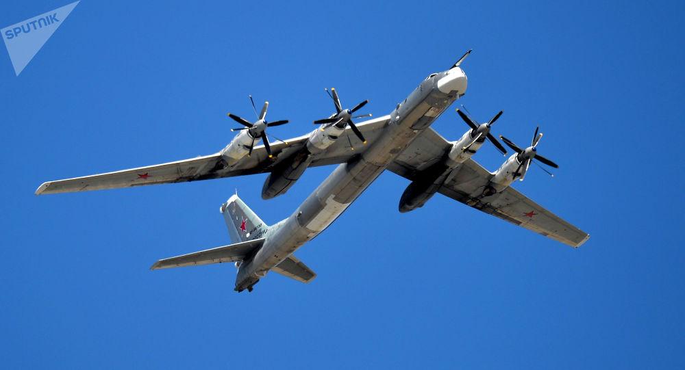Bombardero estratégico rusoTu-95MS