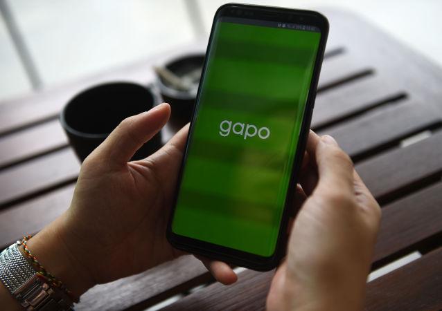 La red social vietnamita Gapo en un Android
