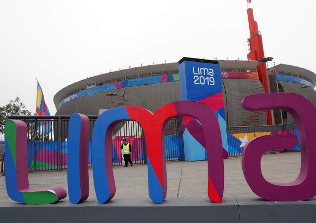 Vista exterior del Estadio Nacional de Lima, una de las sedes de los Juegos Panamericanos de Lima 2019